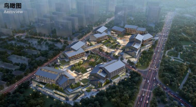[重庆]中式低密商业街建筑设计文本PDF2019_4