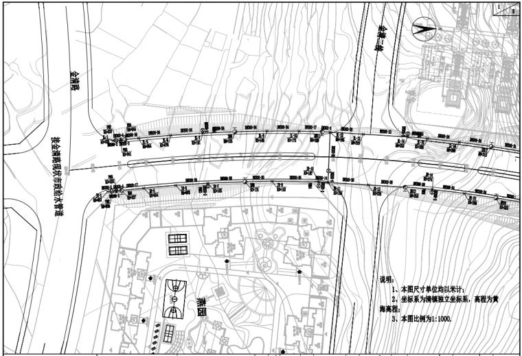 某双向六车道道路管综及给排水施工图2020_1