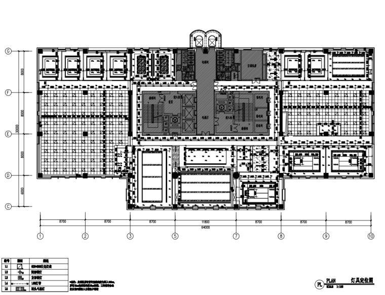 中国石油现代风格办公空间装修施工+机电图_2