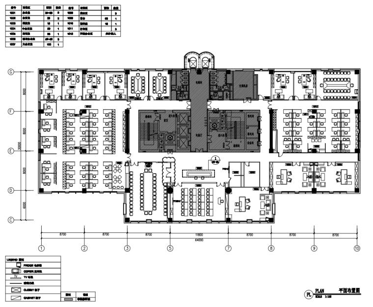 中国石油现代风格办公空间装修施工+机电图_1