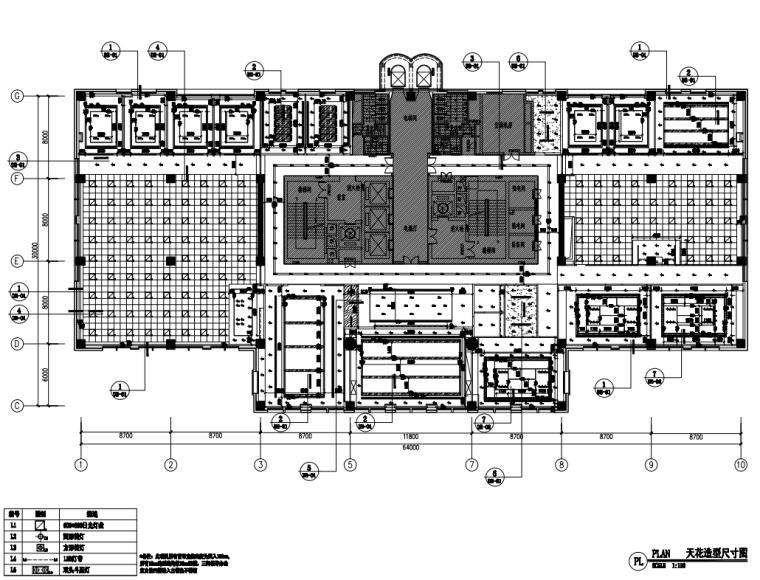 中国石油现代风格办公空间装修施工+机电图_14