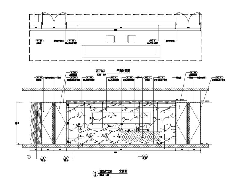 中国石油现代风格办公空间装修施工+机电图_7