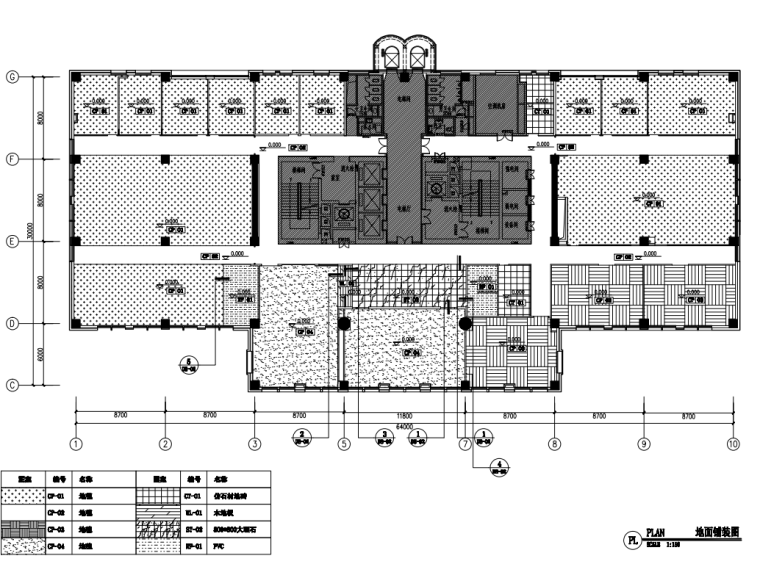 中国石油现代风格办公空间装修施工+机电图_3