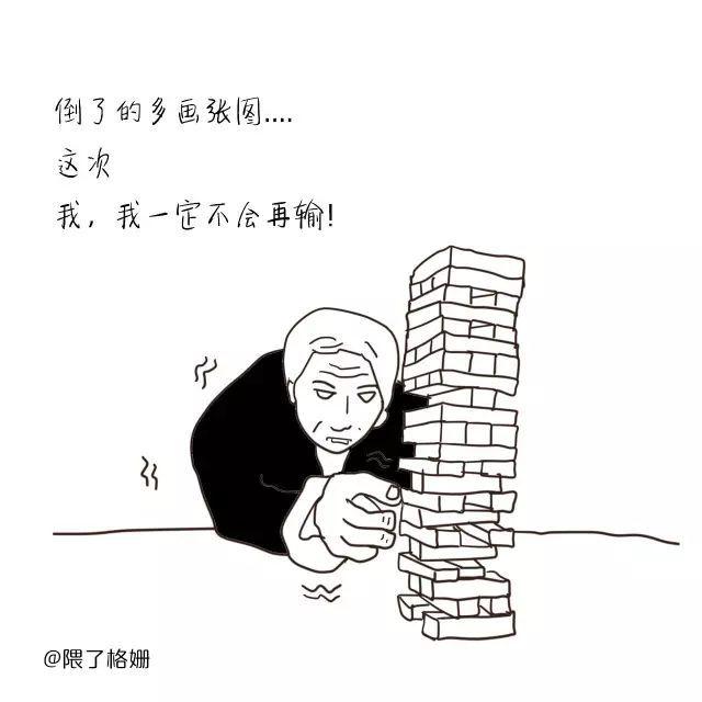 建筑师超有梗_6