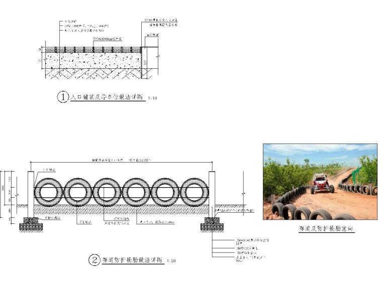 某庄园旅游项目景观设计施工图2021年_16