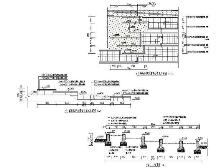 某庄园旅游项目景观设计施工图2021年_18