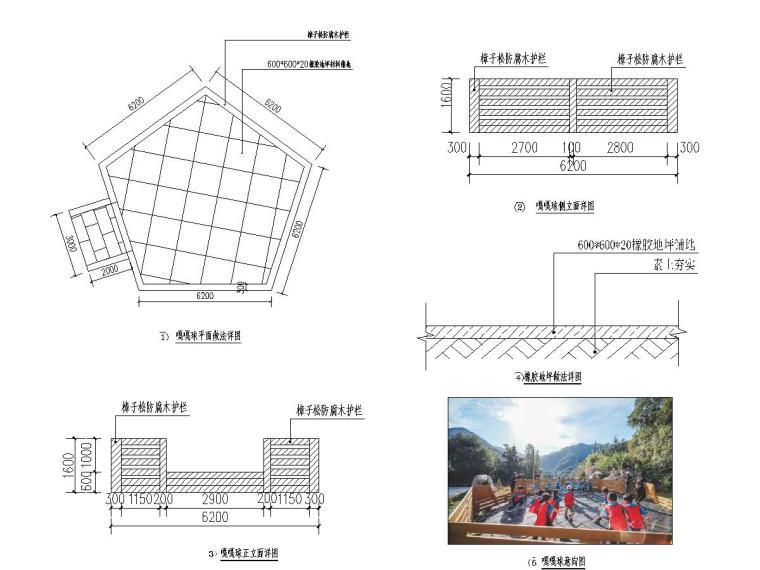 某庄园旅游项目景观设计施工图2021年_15