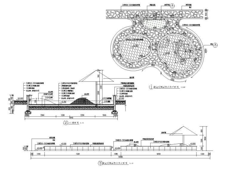 某庄园旅游项目景观设计施工图2021年_21