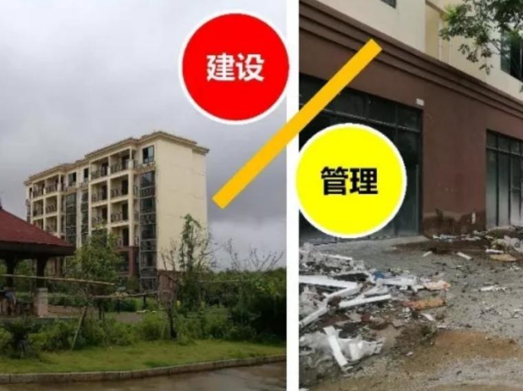 [江西]省级试点村庄村庄规划景观方案文本_1