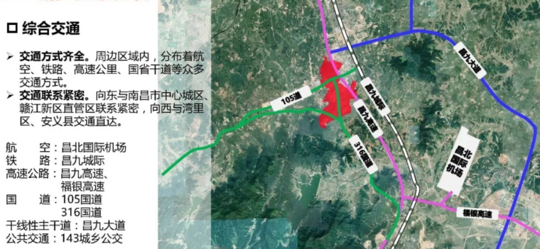 [江西]省级试点村庄村庄规划景观方案文本_8