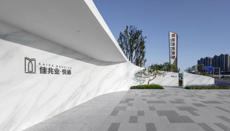 广州佳兆业·悦峰示范区景观_3