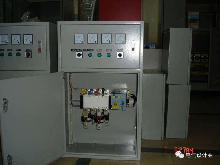 双电源供电与双回路供电的区别是什么?牢记_1