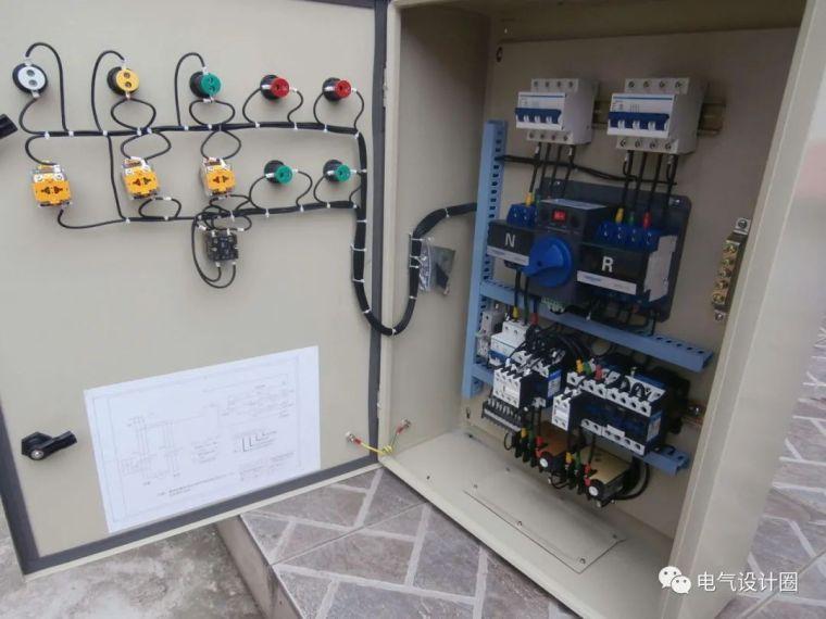 双电源供电与双回路供电的区别是什么?牢记_7