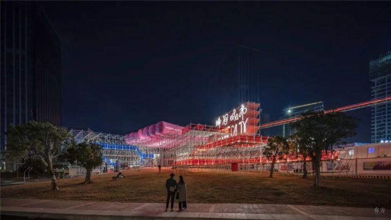 """前海城,2020""""深双""""前海分展场装置_2"""