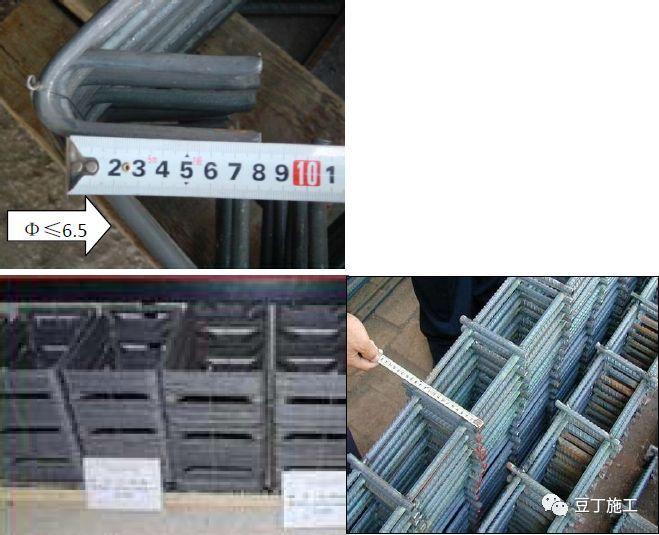 全过程!钢筋工程质量管理标准图集!_31