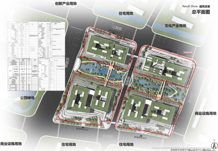 浙江城市数字设备生产设计研发中心办公方案_2