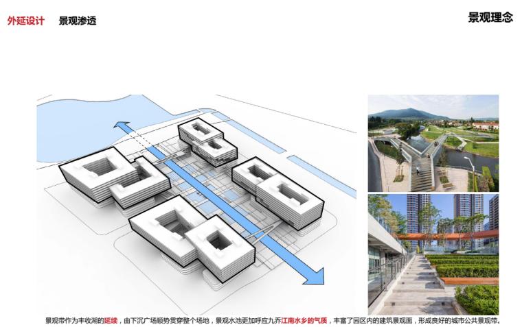 浙江城市数字设备生产设计研发中心办公方案_5