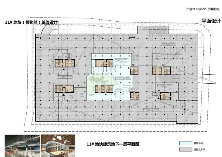 浙江城市数字设备生产设计研发中心办公方案_13