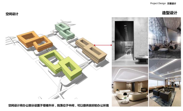 浙江城市数字设备生产设计研发中心办公方案_8