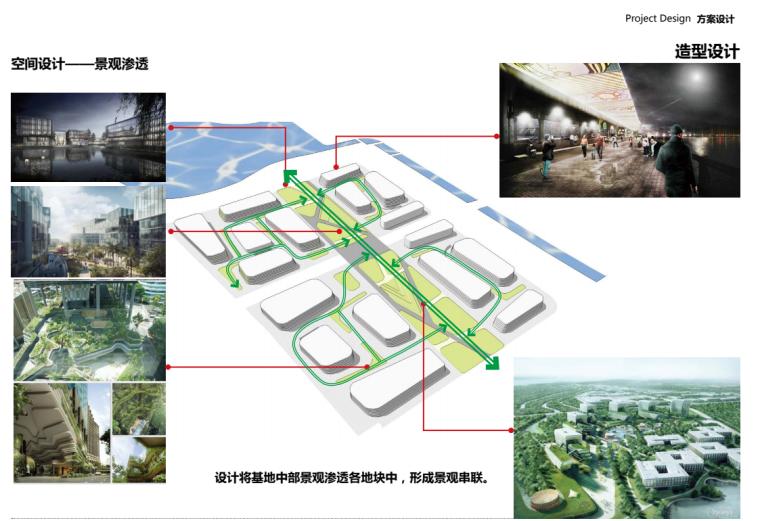 浙江城市数字设备生产设计研发中心办公方案_19