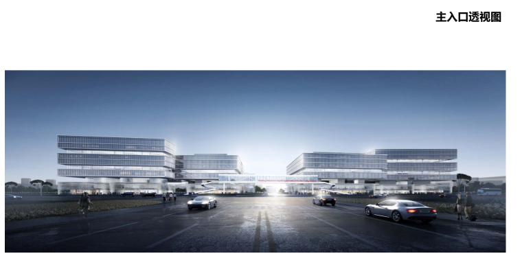 浙江城市数字设备生产设计研发中心办公方案_21