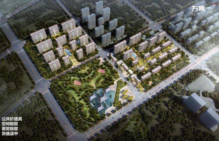 [广东]高层+洋房+示范区居住区规划设计文本_3