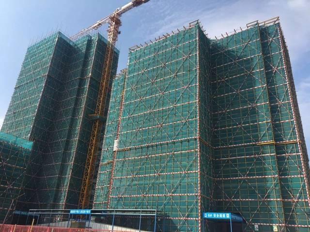 一建《建筑工程管理与实务》真题2015-2020_1