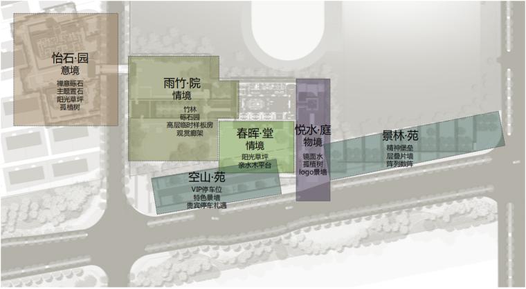 [安徽]现代东方风格展示区景观方案文本设计-image.png