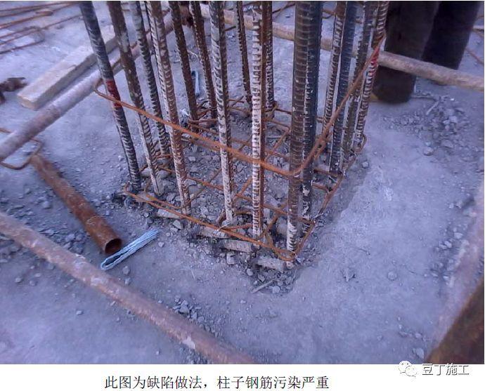 全过程!钢筋工程质量管理标准图集!_96