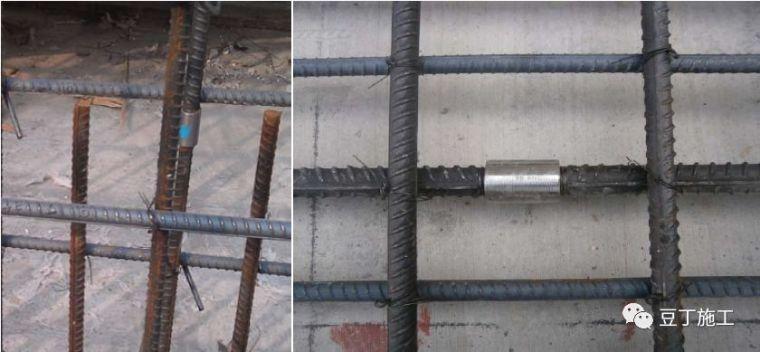 全过程!钢筋工程质量管理标准图集!_22
