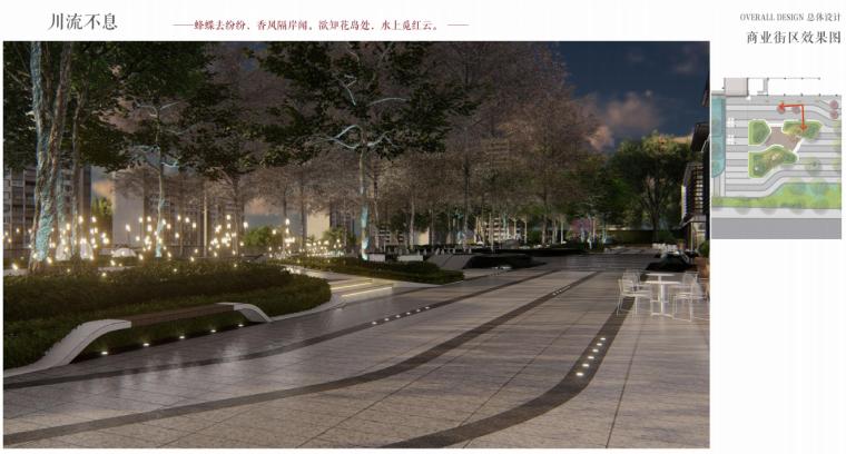 [南京]现代轻奢+人文禅意大区景观方案2019-image.png