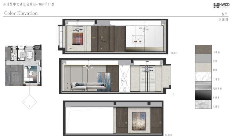 [江苏]未来科技生态复合新城住宅样板房方案_4