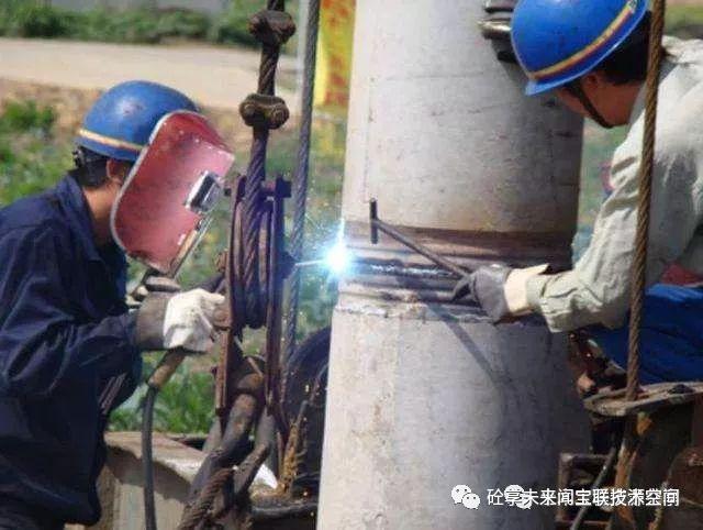 预应力混凝土管桩施工质量通病防治措施_3