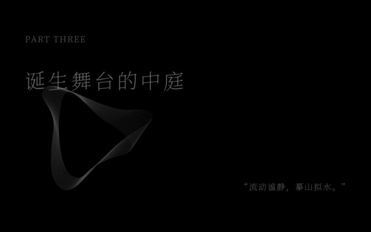 山水形意,富春繁华_12