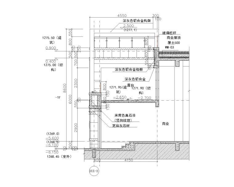 [贵州]12号楼地下室及商业部分建筑施工图_8