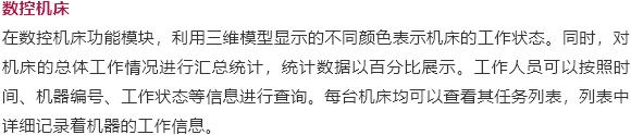 沪通长江大桥智慧钢梁BIM应用_4