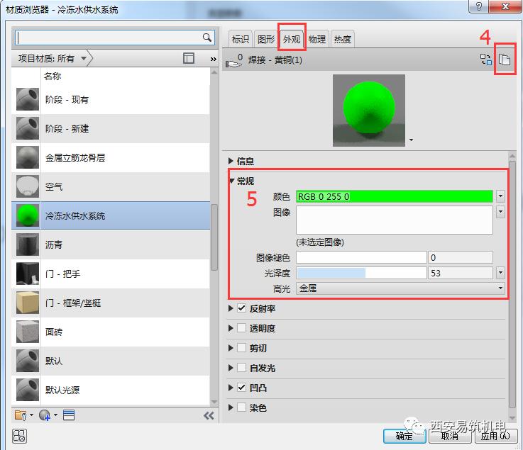 Revit中管道系统颜色设置的重要性_2
