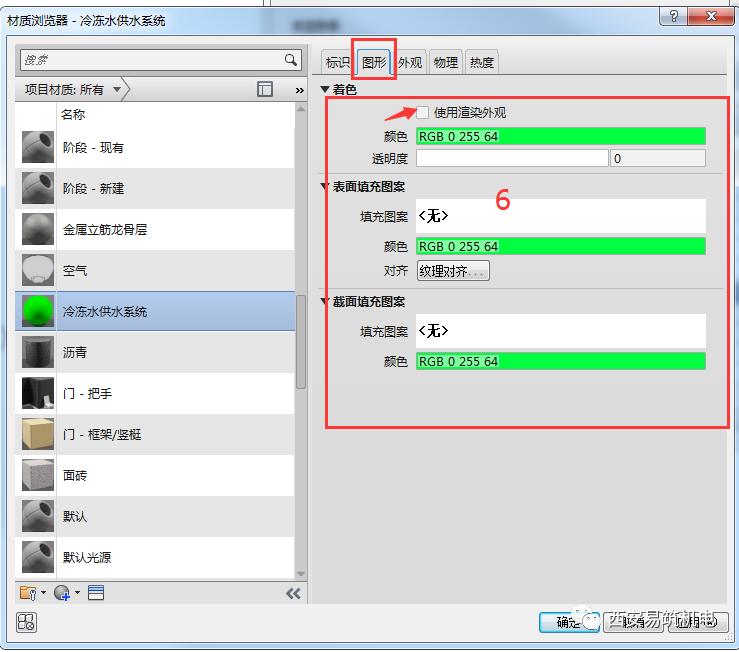 Revit中管道系统颜色设置的重要性_3