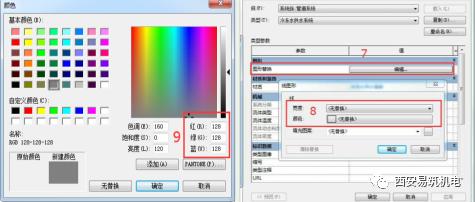 Revit中管道系统颜色设置的重要性_4