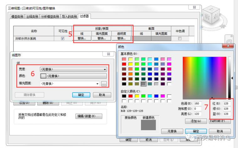 Revit中管道系统颜色设置的重要性_8