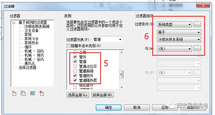 Revit中管道系统颜色设置的重要性_7