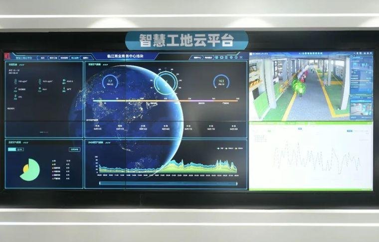 上海建设工程安全生产月综合创优观摩会2021_14