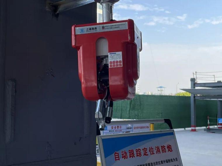 上海建设工程安全生产月综合创优观摩会2021_6
