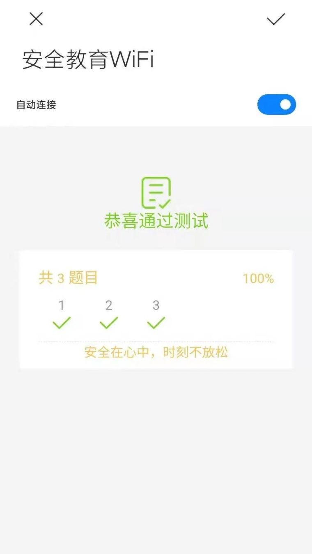 上海建设工程安全生产月综合创优观摩会2021_10