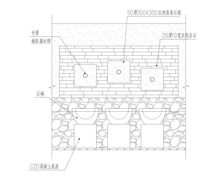 [贵州]农村人居环境整治示范村景观施工图_1