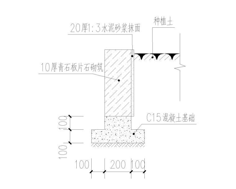 [贵州]农村人居环境整治示范村景观施工图_4