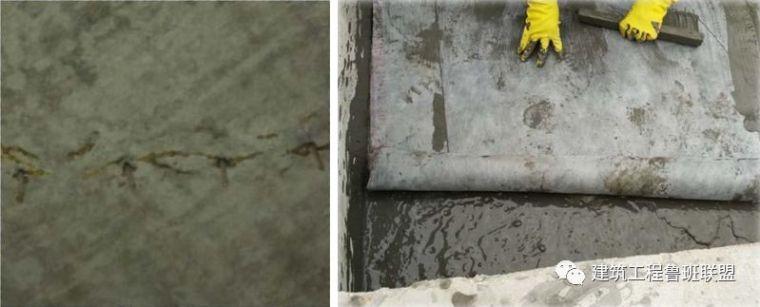 屋面防水工程超详细实例示范_21