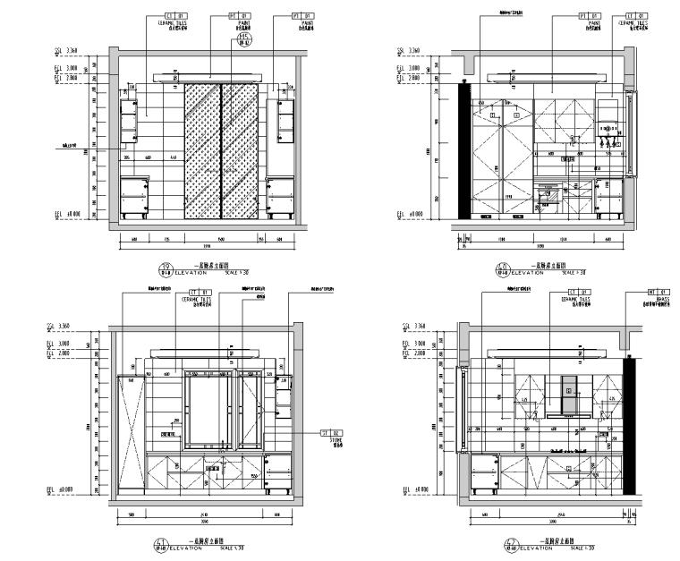 [安徽]现代风合院别墅样板房施工图+物料书_8