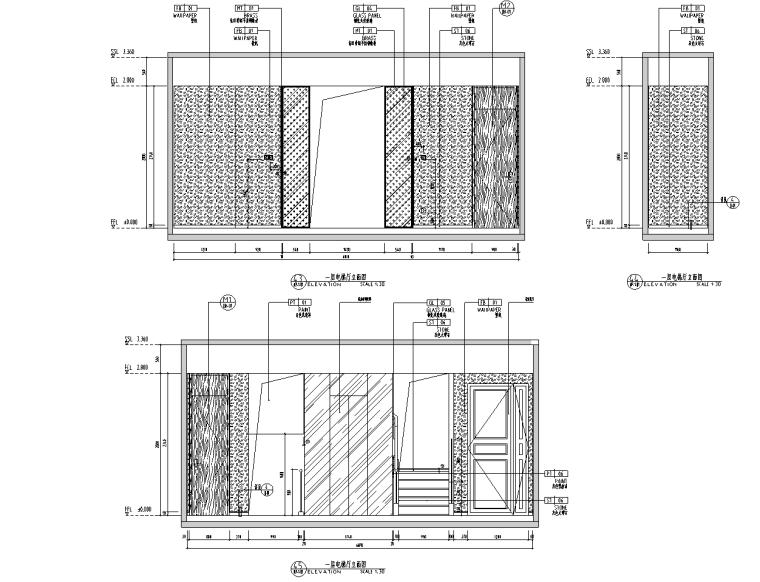 [安徽]现代风合院别墅样板房施工图+物料书_10