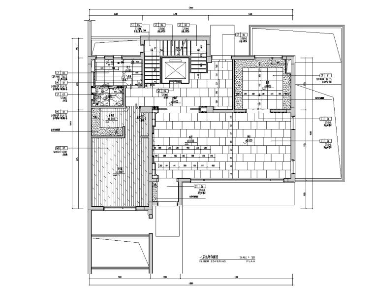[安徽]现代风合院别墅样板房施工图+物料书_9